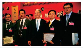 Maior fabricante chinesa de TI