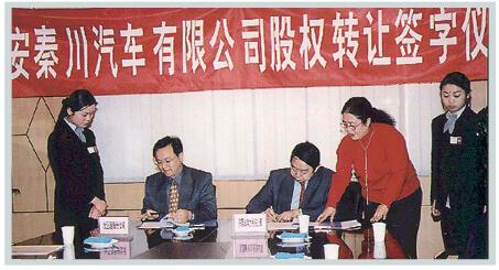 Fábrica BYD em Xi'An